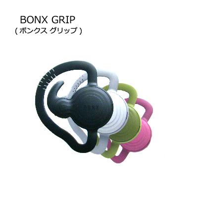 ALINCO(アルインコ) BONX GRIP