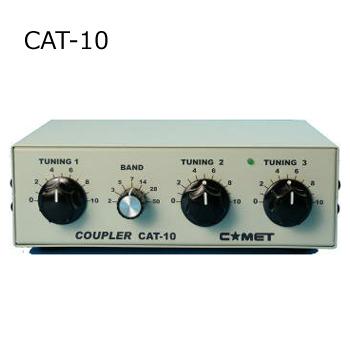 COMET(コメット) CAT-10(CAT10)