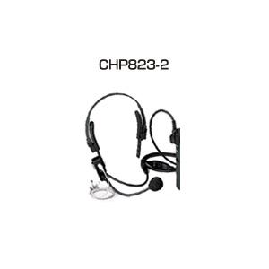 STANDARD(スタンダード・ヤエス) CHP823-2(CHP-823-2)