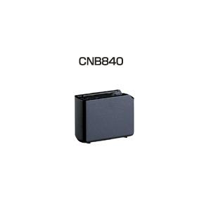 STANDARD(スタンダード・ヤエス) CNB840(CNB-840)