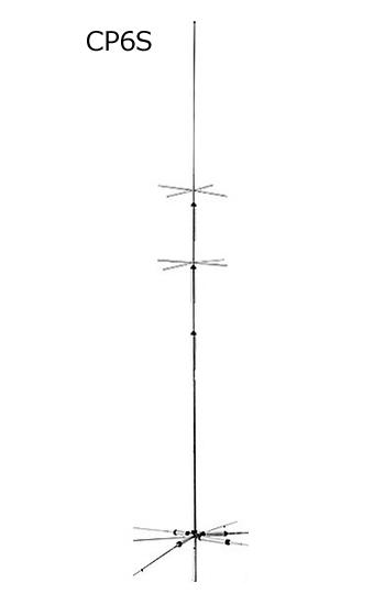第一電波工業(DIAMOND) CP6S(CP-6S)