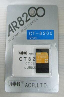 AOR(エーオーアール) CT8200(CT-8200)