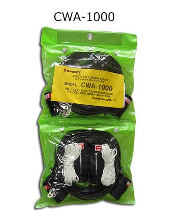 COMET(コメット) CWA-1000(CWA1000)