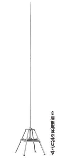 第一電波工業(DIAMOND) FP5(FP-5) アンテナポール(YS5専用)