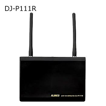 【送料無料】ALINCO(アルインコ) DJ-P111R(DJ-P111-R)(DJP111R)