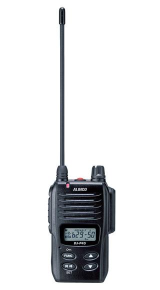 ALINCO(アルインコ) 特定小電力トランシーバー DJ-P45