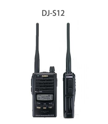ALINCO(アルインコ) DJ-S12(DJS12)
