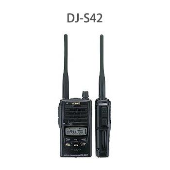 ALINCO(アルインコ) DJ-S42(DJS42)