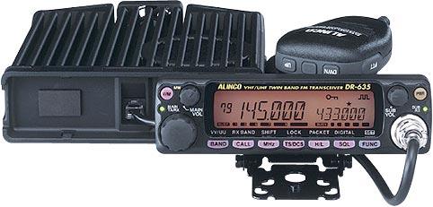 【あす楽対応】ALINCO(アルインコ) DR-635HV 50w【送料無料】