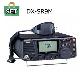 【送料無料】ALINCO(アルインコ) デスクトップトランシーバー DX-SR9M(50Wタイプ)+メカニカルフィルターホルダー基板(EJ-59U)+メカニカルフィルター(CW用)付きセット