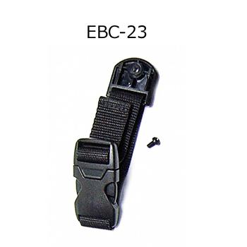 ※ネコポス対応商品※※メーカーに在庫確認後お取り寄せ※ ALINCO オンラインショップ アルインコ EBC-23 高い素材 EBC23