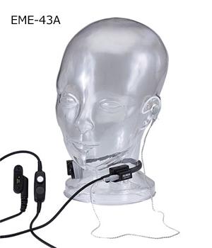 ALINCO(アルインコ) 咽喉イヤホンマイク EME-43A