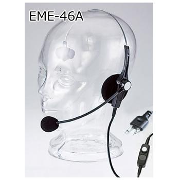 ALINCO(アルインコ) EME-46A