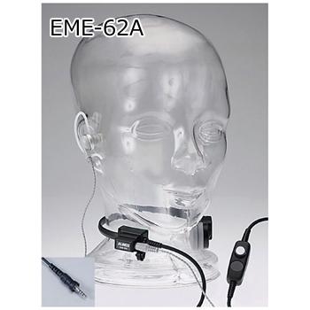 ALINCO(アルインコ) EME-62A