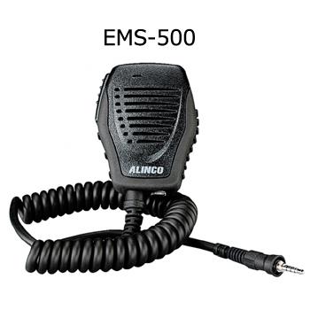 ALINCO(アルインコ) EMS-500(EMS500)