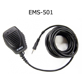 ALINCO(アルインコ) EMS-501(EMS501)