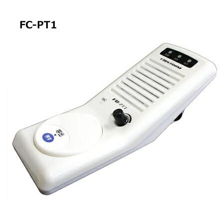 【送料無料】F・R・C(FRC)(エフ・アール・シー) (FIRSTCOM) FC-PT1