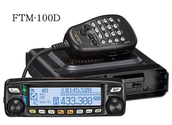 人気商品 STANDARD(スタンダード FTM-100D (FTM100D)・ヤエス) FTM-100D (FTM100D), 琥珀専門店アクビックス:e6555a3f --- munstersquash.com