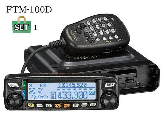 【送料無料】STANDARD(スタンダード・ヤエス) FTM-100D (FTM100D) + スピーカー付きセット【スピーカーの機種はお任せください】