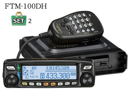【送料無料】STANDARD(スタンダード・ヤエス) FTM-100DH (FTM100DH) + DM-330MV付きセット