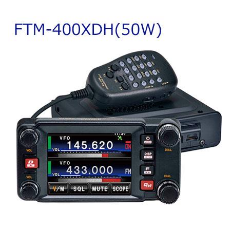 YAESU(スタンダード・ヤエス) FTM-400XDH