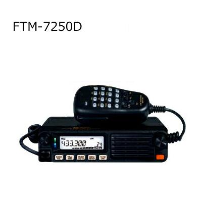 【送料無料】YAESU(スタンダード・ヤエス) FTM-7250D(FTM7250D)