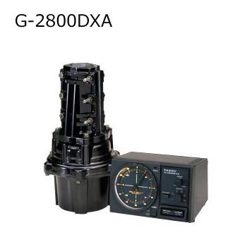 YAESU(スタンダード・ヤエス) G-2800DXA