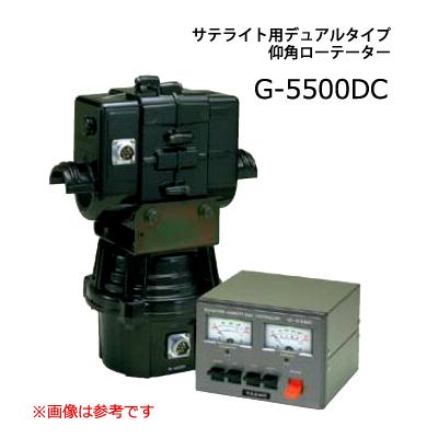 YAESU(スタンダード・ヤエス) G-5500DC(G5500DC)(G-5500-DC)