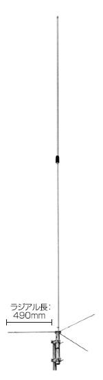 COMET(コメット) 144/430MHz デュアルバンドアンテナ GP-6(GP6)