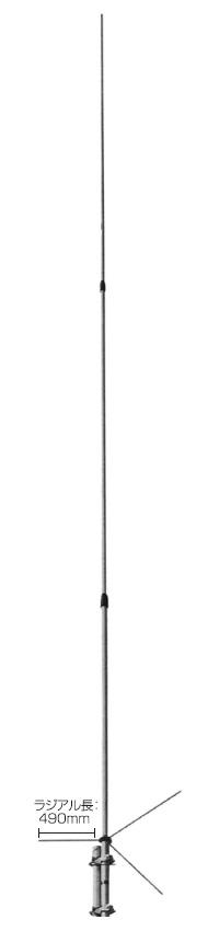COMET(コメット) 144/430MHz デュアルバンドアンテナ GP-9M(GP9M)