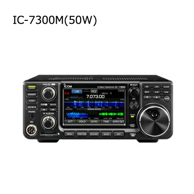ICOM(アイコム) IC-7300M