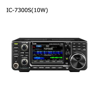 ICOM(アイコム) IC-7300S