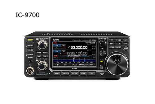Icom SP-24 Black Remote Speaker