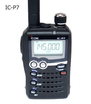 【送料無料】 ICOM(アイコム) 小型ハンディ無線 IC-P7
