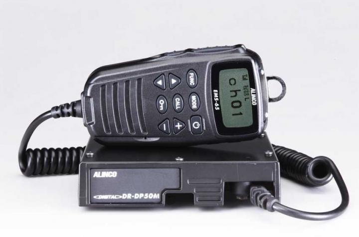 【代引手数料・送料無料】5W デジタル30ch トランシーバー ALINCO(アルインコ) DR-DP50M