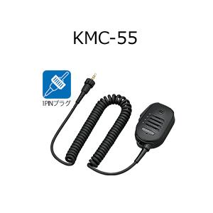 KENWOOD(ケンウッド) KMC-55(KMC55)