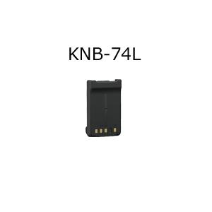 KENWOOD(ケンウッド) KNB-74L