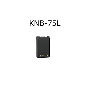 KENWOOD(ケンウッド) KNB-75L