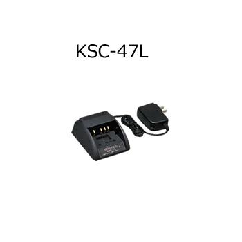 KENWOOD(ケンウッド) KSC-47L(KSC47L)(KSC-47-L)