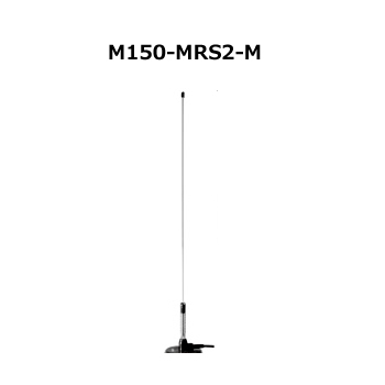 第一電波工業(DIAMOND) M150-MRS2-M(M-150-MRS2-M)(M150MRS2M)
