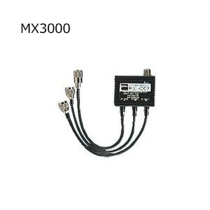 ※メーカーに在庫確認後お取り寄せ※ 第一電波工業 DIAMOND 市場 MX3000 限定価格セール MX-3000