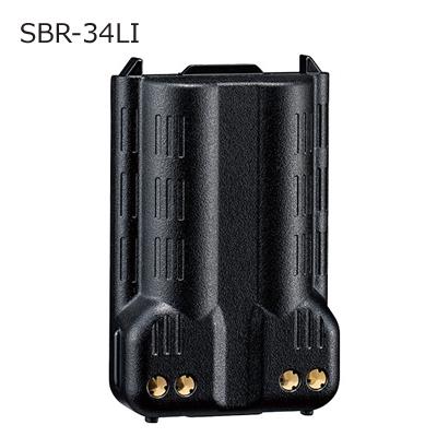 STANDARD/YAESU(スタンダード・ヤエス) SBR-34LI(SBR34LI)