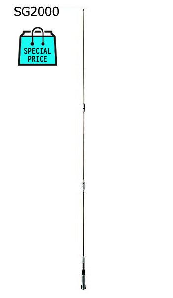 【SALE】第一電波工業(DIAMOND) 144MHz帯高利得ダブルC-Loadモービルアンテナ SG2000【数量限定】