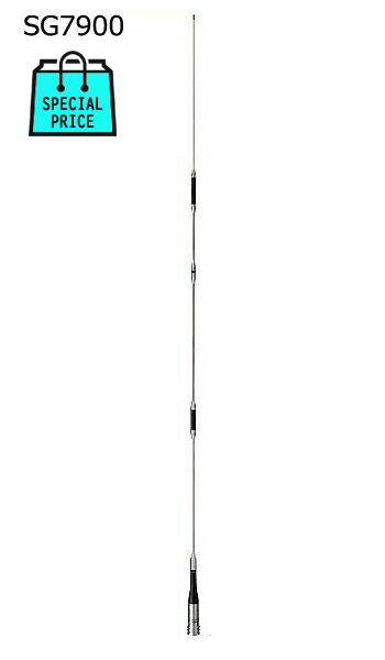 【SALE】第一電波工業(DIAMOND) SG7900【数量限定】