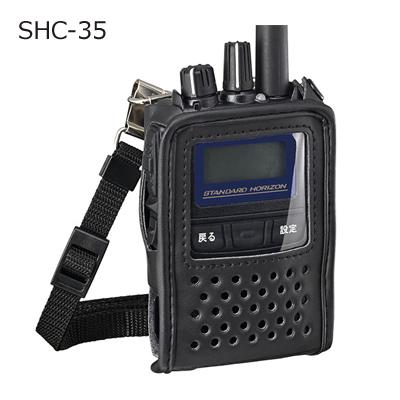 ※メーカーに在庫確認後お取り寄せ※ 安心の実績 高価 買取 強化中 納期お問い合わせください STANDARD スタンダード ヤエス SHC35 SHC-35 本日限定