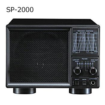 STANDARD(スタンダード・ヤエス) SP-2000(SP2000)