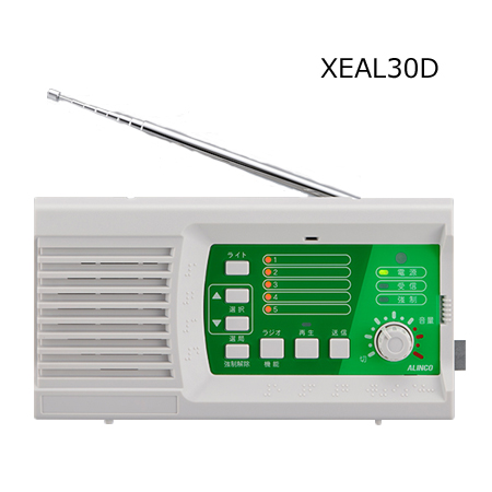 ALINCO(アルインコ) XEAL30D(XEAL-30D)(XEAL-30-D)