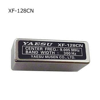 STANDARD/YAESU(スタンダード・ヤエス) XF-128CN(XF128CN)