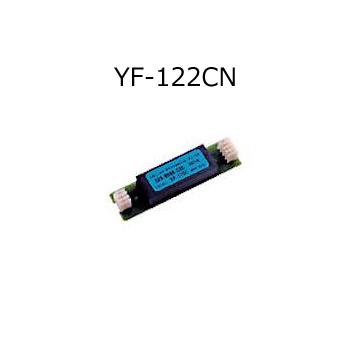 STANDARD/YAESU(スタンダード・ヤエス) YF-122CN(YF122CN)