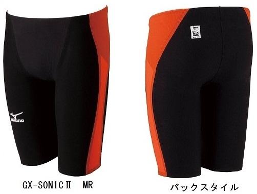 GX-SONIC2 MR男子スパッツN2MB5002 54やわらかめ